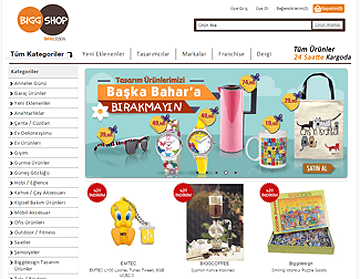 360_biggshop-com
